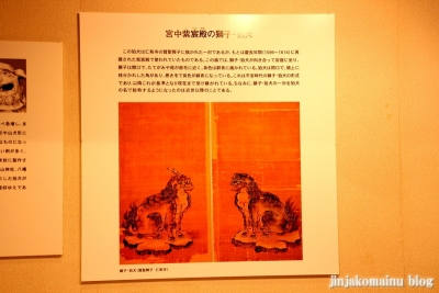 愛知県陶磁美術館(瀬戸市南山口町)16
