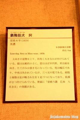 愛知県陶磁美術館(瀬戸市南山口町)8