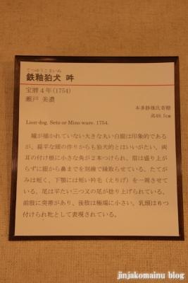 愛知県陶磁美術館(瀬戸市南山口町)10