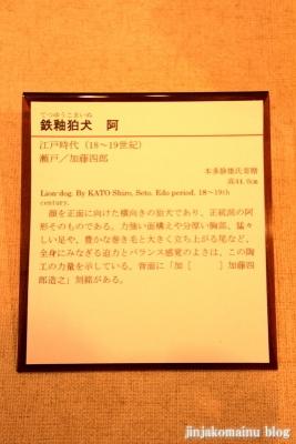 愛知県陶磁美術館(瀬戸市南山口町)12