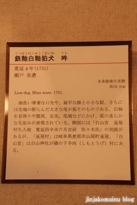 愛知県陶磁美術館(瀬戸市南山口町)14