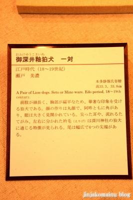 愛知県陶磁美術館(瀬戸市南山口町)18