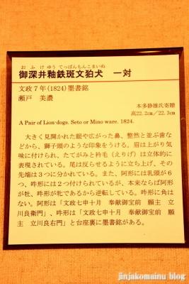 愛知県陶磁美術館(瀬戸市南山口町)24