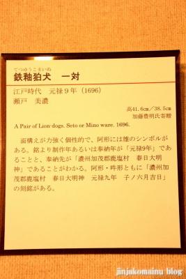 愛知県陶磁美術館(瀬戸市南山口町)26