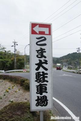 八王子神社(瑞浪市陶町大川)54
