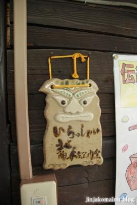 八王子神社(瑞浪市陶町大川)63