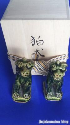狛犬さんオンパレード3