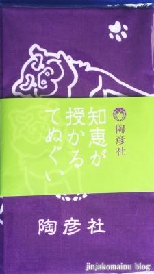 狛犬さんオンパレード9