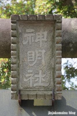 新明神社(横浜市神奈川区羽沢町)3