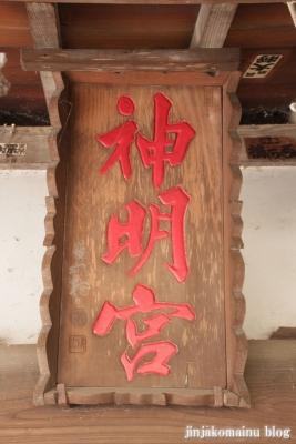 新明神社(横浜市神奈川区羽沢町)7