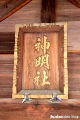 新明神社(横浜市神奈川区三枚町)7