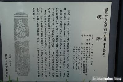 笠のぎ稲荷神社(横浜市神奈川区東神奈川)18