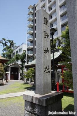 熊野神社(横浜市神奈川区東神奈川)2