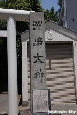 洲崎神社(横浜市神奈川区青木町)2