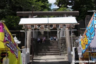 浅間神社(横浜市西区浅間町)1