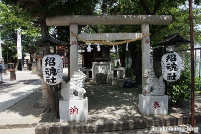 浅間神社(横浜市西区浅間町)26