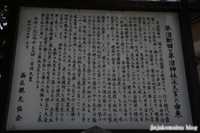 平沼神社(横浜市西区平沼町)3