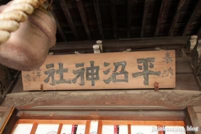 平沼神社(横浜市西区平沼町)8