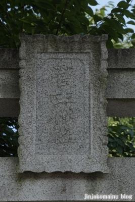 菅生神社(川崎市宮前区菅生)4