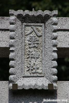 八雲神社(川崎市宮前区菅生)3