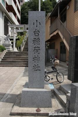 八幡神社(川崎市宮前区宮前平)3