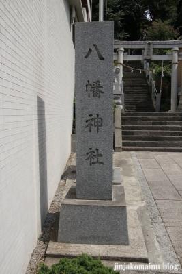 八幡神社(川崎市宮前区宮前平)4