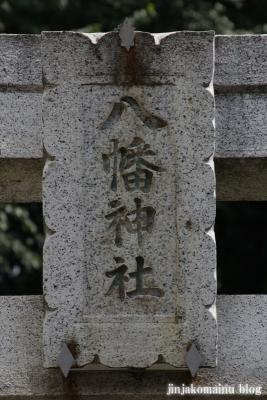 八幡神社(川崎市宮前区宮前平)6