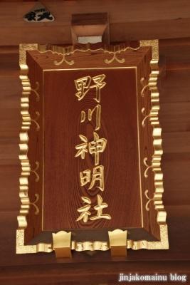 野川神明社(川崎市宮前区野川)15
