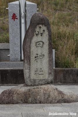 山田神社(横浜市都筑区南山田町)2