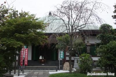 妙徳稲荷大明神(新宿区横寺町)2