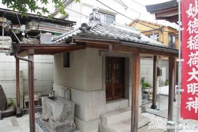 妙徳稲荷大明神(新宿区横寺町)4