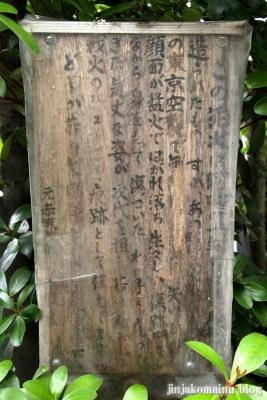 元赤城神社(新宿区早稲田鶴巻町)12