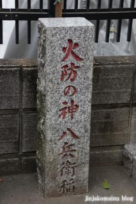 八兵衛稲荷神社(新宿区若松町)3