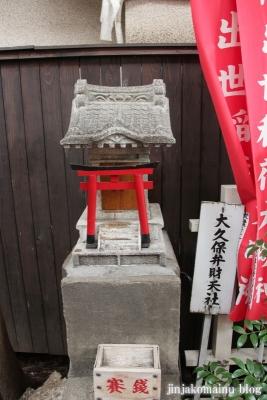 夫婦木神社(新宿区大久保)5