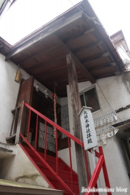 夫婦木神社(新宿区大久保)6