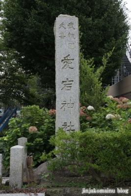 愛宕神社(久喜市久喜中央)2