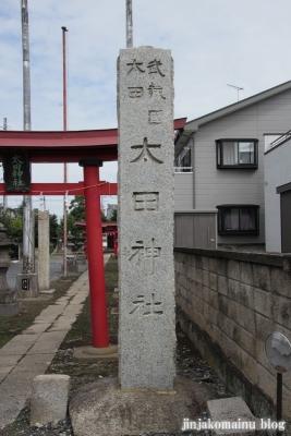 太田神社(久喜市久喜北)2
