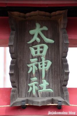 太田神社(久喜市久喜北)4