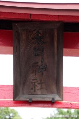 太田神社(久喜市久喜北)6