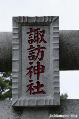 諏訪神社(久喜市下清久)3