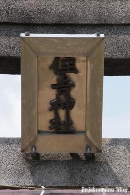 住吉神社(久喜市六万部)2