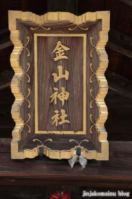 金山神社(久喜市北中曽根)4