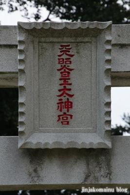 天照皇大神宮(久喜市六万部)4