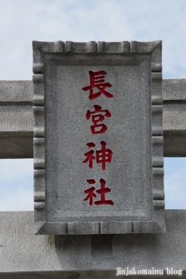 長宮神社(久喜市上清久)3
