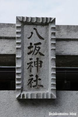 八坂神社(久喜市上清久)3
