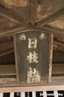 山王神社(久喜市上内)3