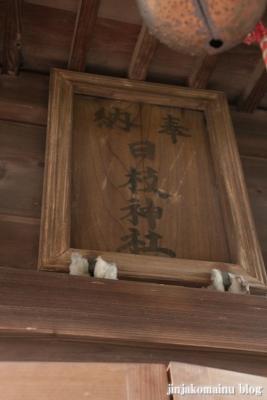 日枝神社(久喜市上内)4