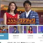 NHK_PR|NHKオンライン