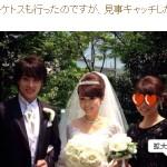 挙式&披露宴|本田朋子オフィシャルブログ「Sunny Days」