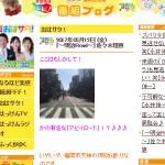 おはサタ! 福岡番組ブログ